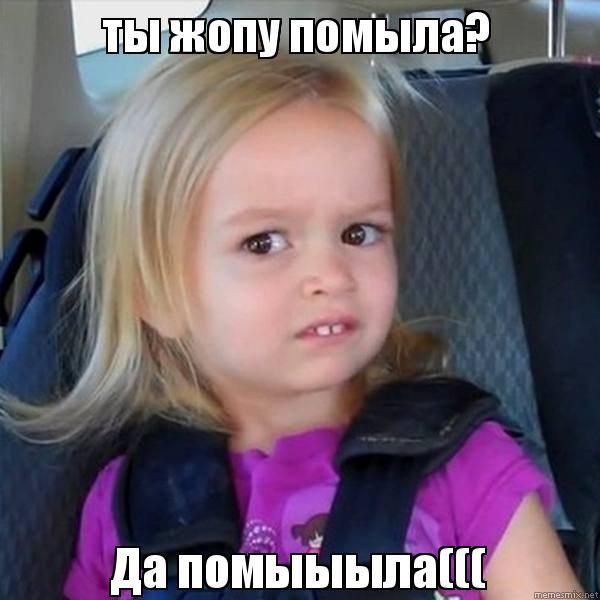 kak-pomit-zhopu-foto-devushek-kakie-bez-trusov-i-bez-lifchikov