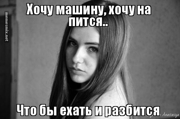 zhena-zahotela-menya-v-mashine