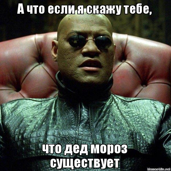 Купить зимний комбинезон ввс россии