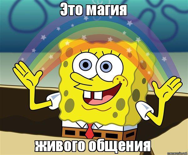 битва экстрасенсов украина новый сезон
