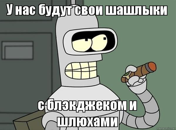 blekdzhek-i
