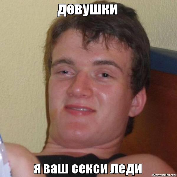 http://memesmix.net/media/created/jy6nhk.jpg