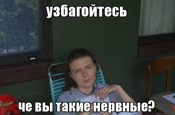 Дмитрий Быков Один Эхо