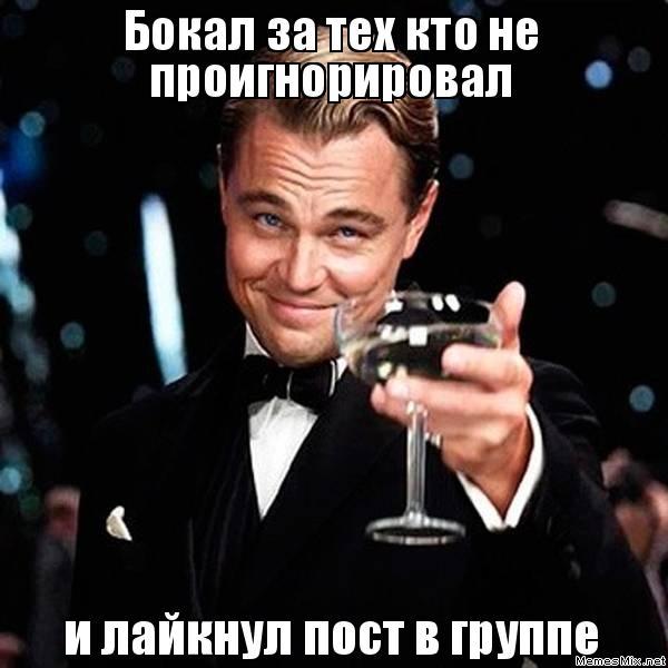 С днем рождения чтоб не пил