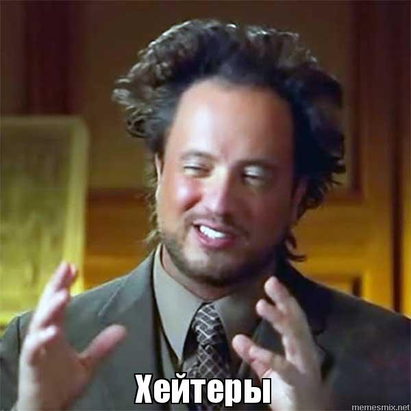 http://memesmix.net/media/created/ky0vm6.jpg