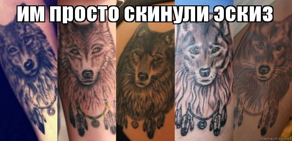 эскизы космос: