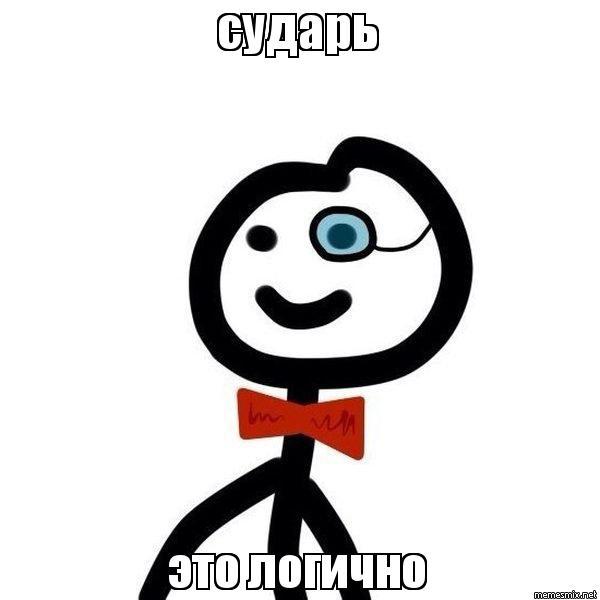 http://memesmix.net/media/created/logfwy.jpg