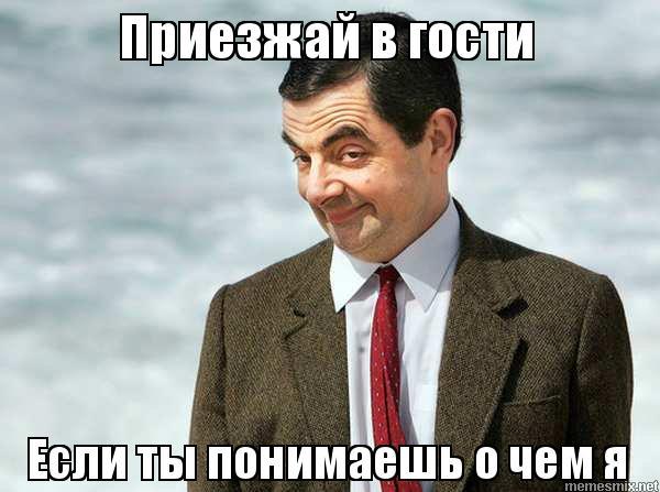 Приеду в гости знакомства мэйл ру славянск на кубани