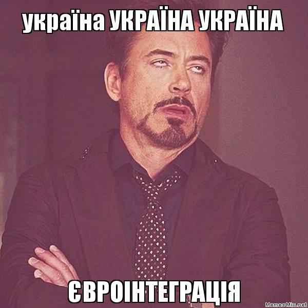 Україна україна україна