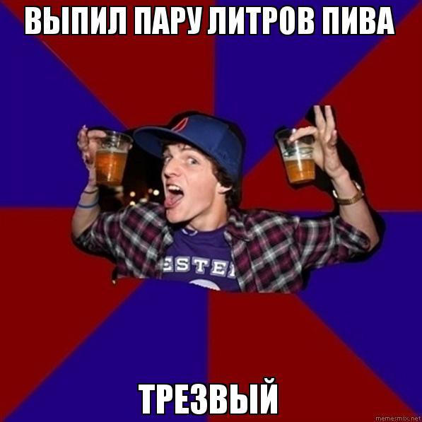 образом превратите стипусть говорят родители пьют для мальчика, Рубашка