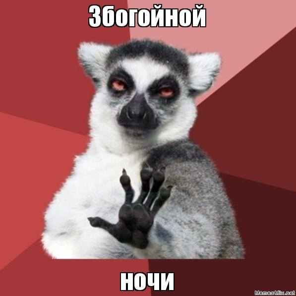 luyoxv.jpg