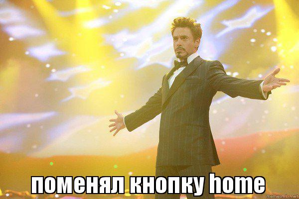Home мем тони старк разводит руками