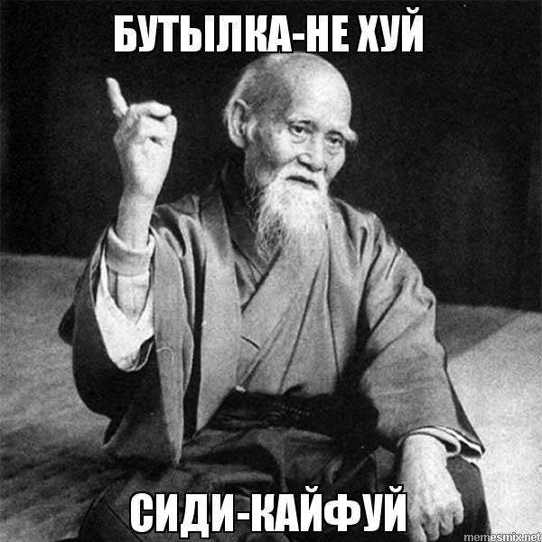 Хуй в жопе русской жены31