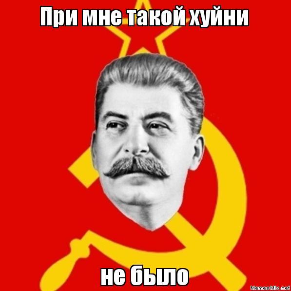 http://memesmix.net/media/created/m6lzp4.jpg