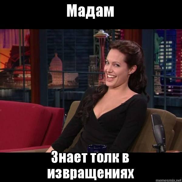 http://memesmix.net/media/created/m8nm0d.jpg