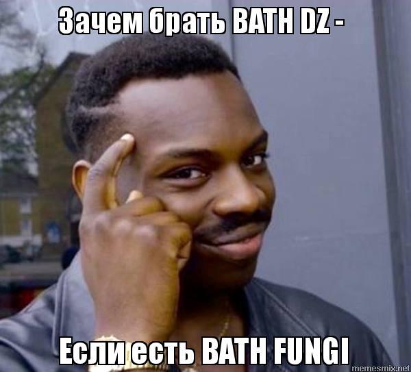 pod-negrom