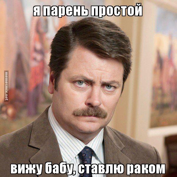 molodoy-paren-seks-s-nachalnitsey-po-rabote