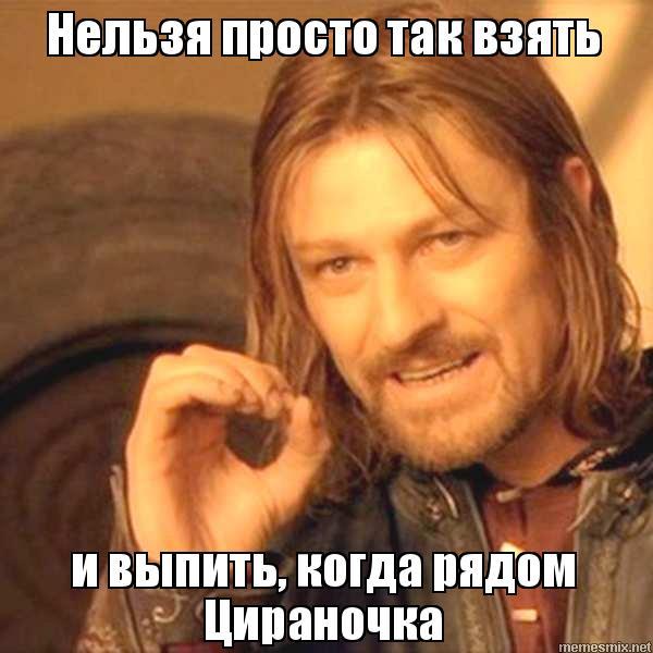 http://memesmix.net/media/created/mdoc7f.jpg