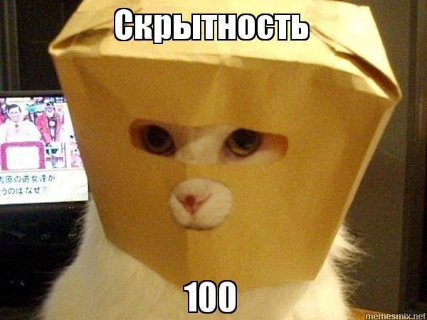 http://memesmix.net/media/created/mfrxhs.jpg