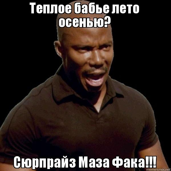 http://memesmix.net/media/created/mmzkyc.jpg