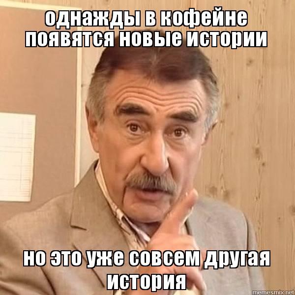 тему: как перестать спать вообще Ленина