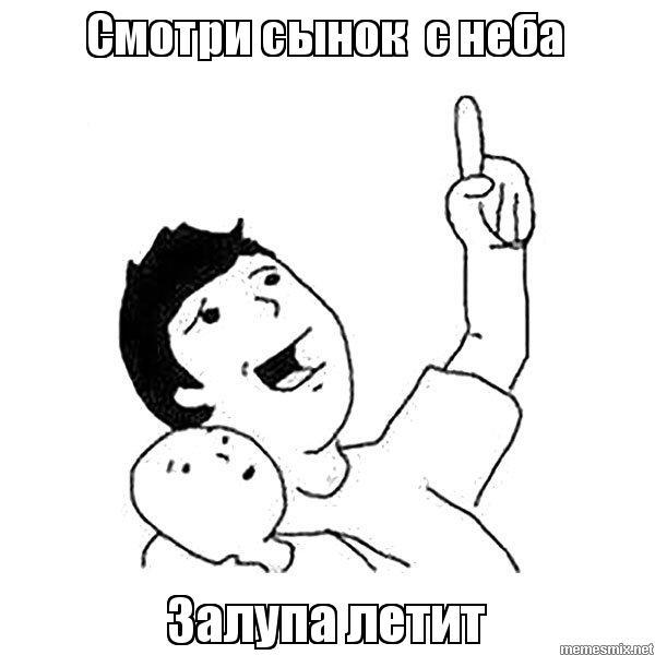 foto-russkuyu-kakaya-bivaet-zalupa-snegurochka-belih