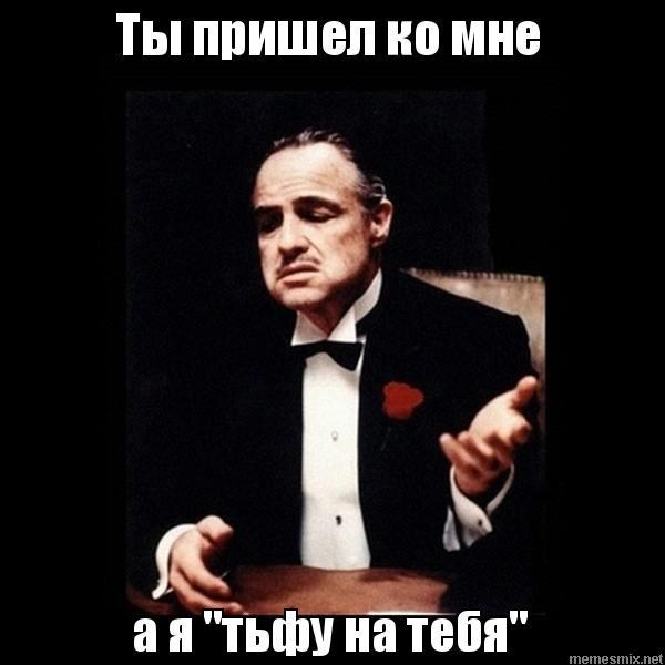 http://memesmix.net/media/created/n10k57.jpg