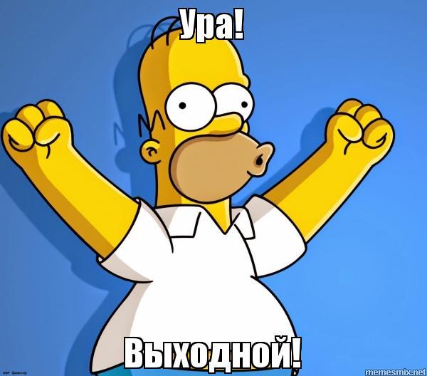 10 декабря что за праздник в россии