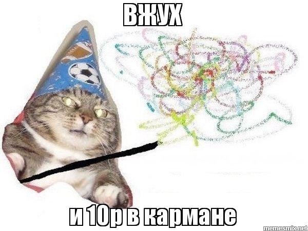 http://memesmix.net/media/created/no4eai.jpg