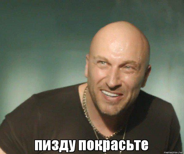 Мемы про пизду
