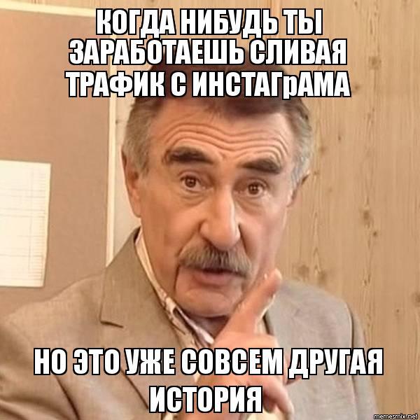 mi-sovsem-uzhe-bolshie