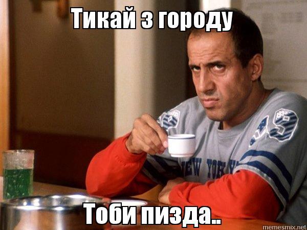 считаю, что русские девушки дают в попу топик, мне интересно ))))