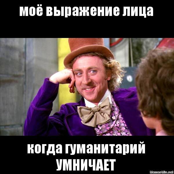 http://memesmix.net/media/created/o8sr3g.jpg