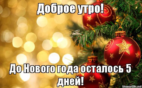 http://memesmix.net/media/created/o9maiu.jpg