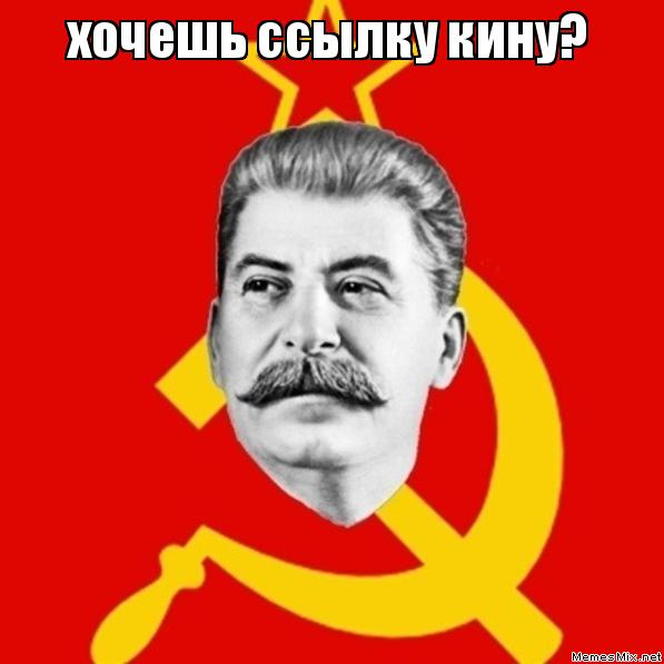 why did stalin win