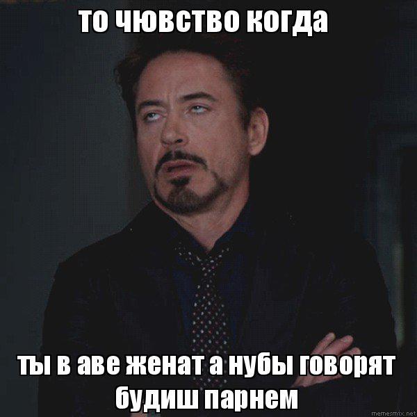 поездов Москва я буду называть тебя мудак связи отсутствием должности