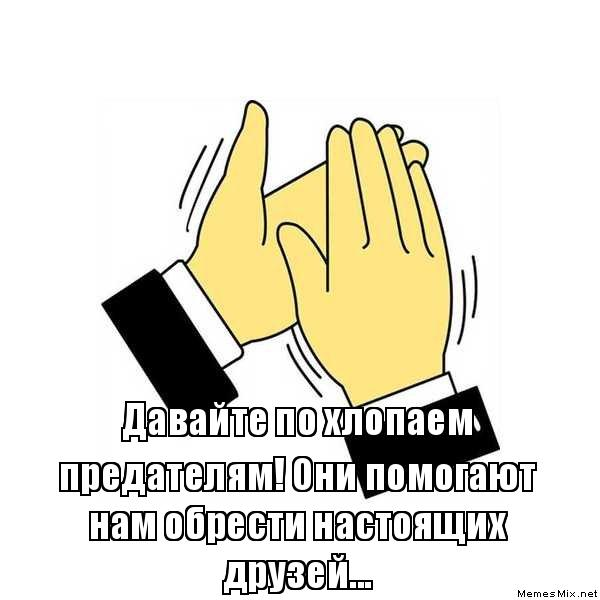 http://memesmix.net/media/created/ow0al7.jpg