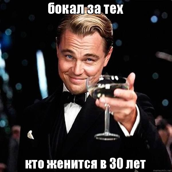 Мужчины Различные Бродят По Свету...