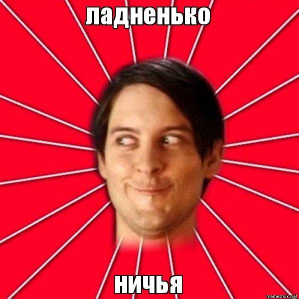 p0tzda.jpg