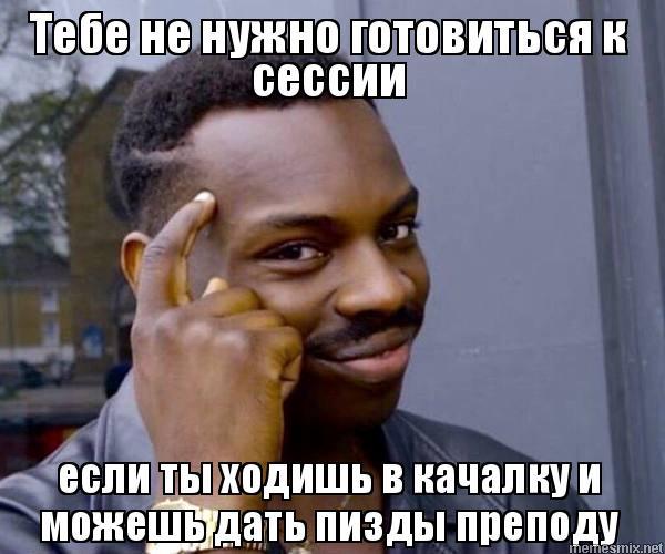 devushki-masturbiruyut-chulkami