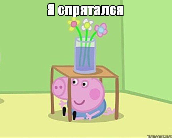 http://memesmix.net/media/created/p4c0ne.jpg