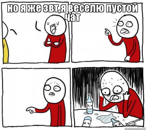 trahay-rezche-po-russki