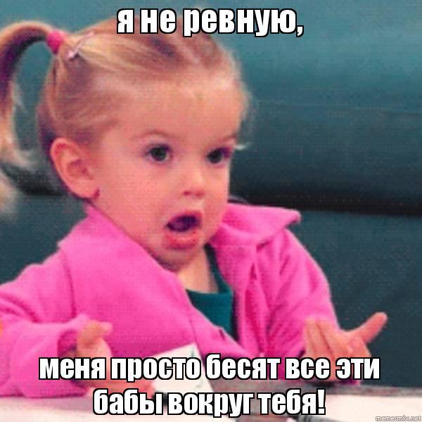 Яков кирсанов и денис годицкий я ревную не тебя (аудио) youtube.