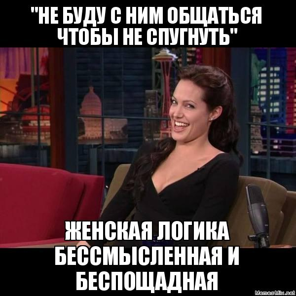 http://memesmix.net/media/created/p9y4h4.jpg