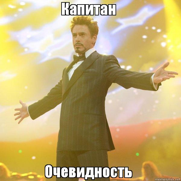 http://memesmix.net/media/created/pks6bu.jpg
