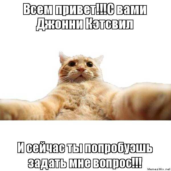 Ответы Mail Ru: Привет Ты сейчас где? Как твои дела?