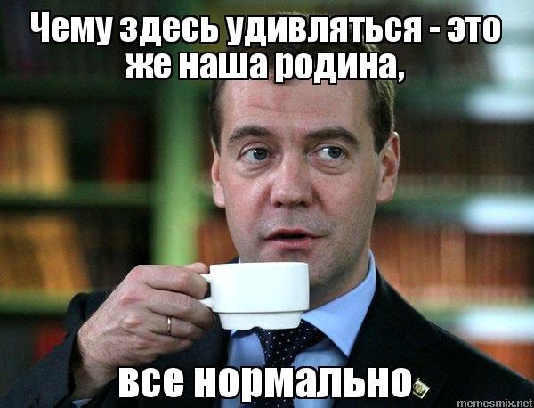 http://memesmix.net/media/created/plw02s.jpg