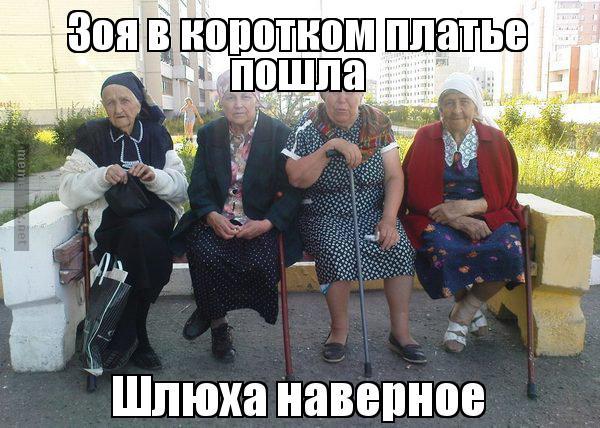Проститутка челЯбинска 1000 1200 по вызову