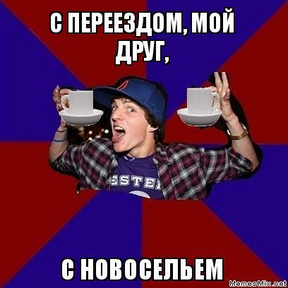 http://memesmix.net/media/created/q7dkm8.jpg