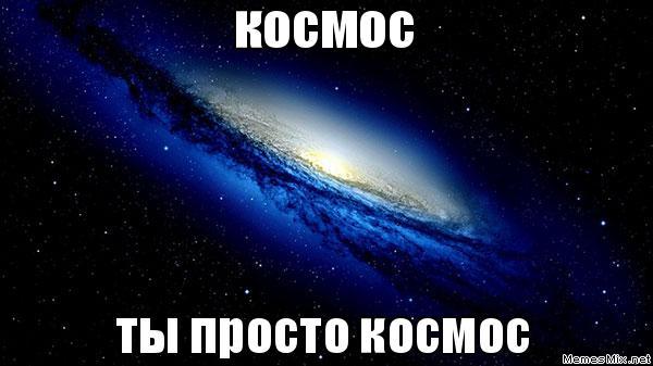 Красивые рисунки космоса 64 фото  Триникси
